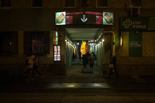 IMG_0575. urban, streets, night, canon, 50mm, lights, russia, moscow, 6d, 5012l. buy photo